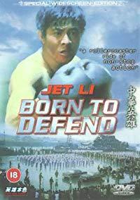 Sinh Ra Để Tự Vệ (1986)