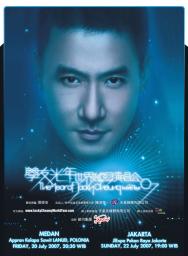 LiveShow Trương Học Hữu (2007)