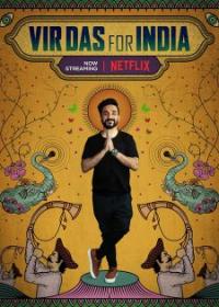 Vir Das: Vì Nước Ấn Độ (2020)