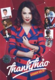 Liveshow Thanh Thảo: Dấu Ấn (2014)