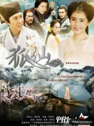 [TMTV] Hồ Tiên ()