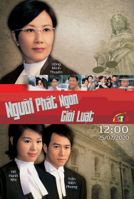 Người Phát Ngôn Giỏi Luật – When Rules Turn Loose (TVB 2005) (21 Tập) ()